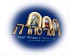 מדריכות הבית היהודי