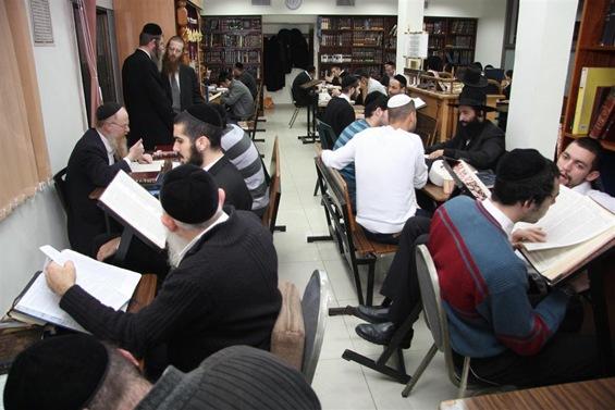 yeshiva (1)