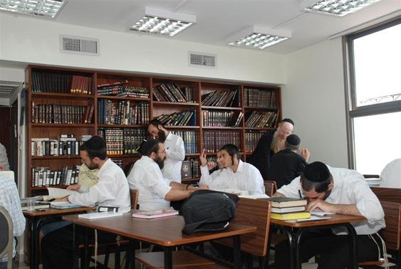 yeshiva (2)
