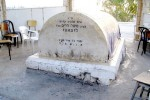קבר הרמחל